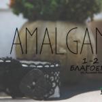 Amalgama @ Jumaya Stage Festival 1 – 2 Юни 2018